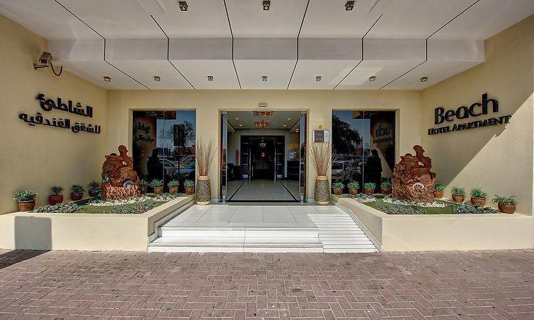podłącz miejsca w Dubaju dopasuj forum randkowe